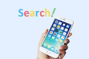 転職サイトの求人検索はとっても便利