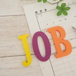 転職の提出書類のよくある悩みと解決法