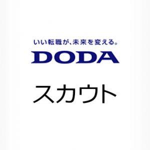 転職の可能性を広げる!DODAのスカウトサービスに登録するメリットとは?