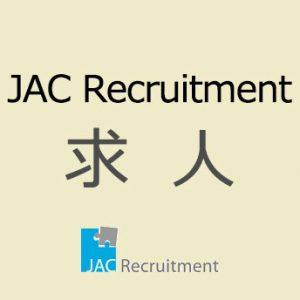 agent_jacre_kyujin