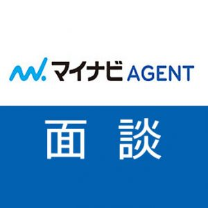 agent_mynavi_mendan