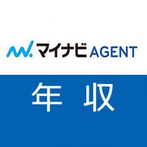 agent_mynavi_nensyu