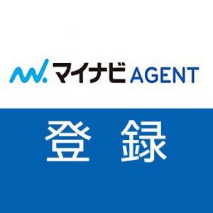 agent_mynavi_touroku