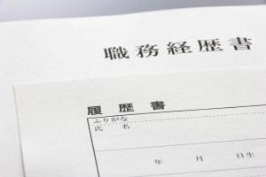 職務経歴書の書き方~キャリア式の職務経歴書について