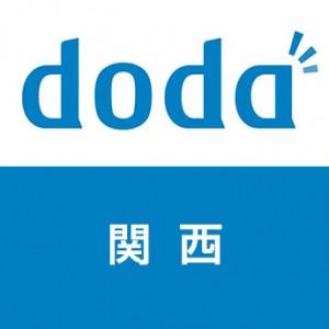 関西のDODA拠点はどこにある?関西エリアの求人数は?