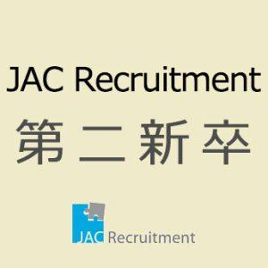 agent_jacrec_dainishinsotu