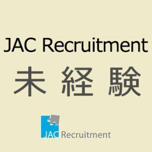 agent_jacrec_mikeiken