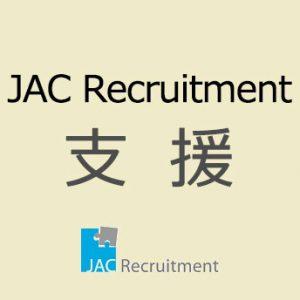 agent_jacrec_shien