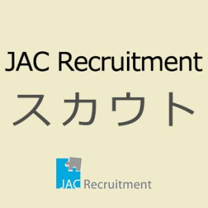 agent_jacrec_sukauto